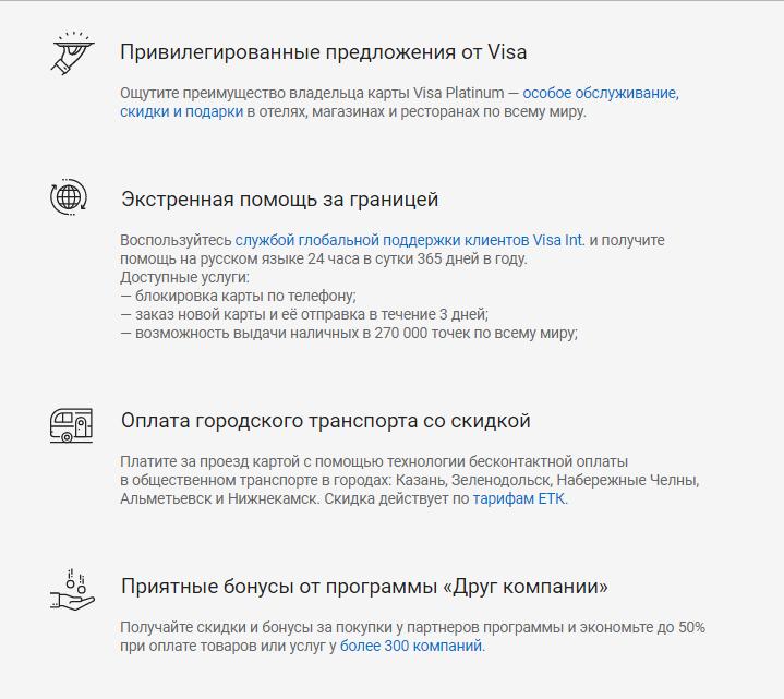 заявка на кредит наличными ак барс как оформить кредитную карту иностранцу