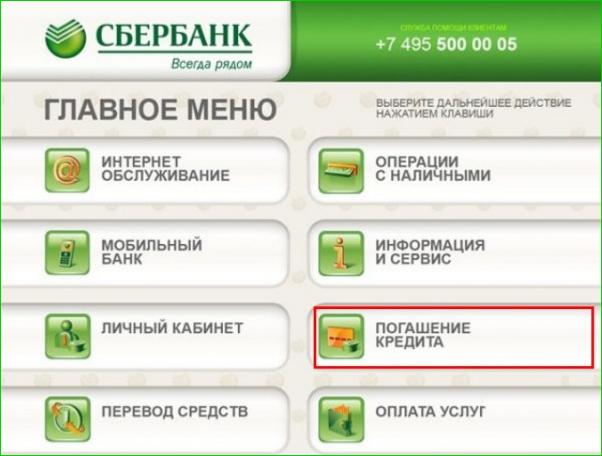 оранж пицца ульяновск официальный сайт