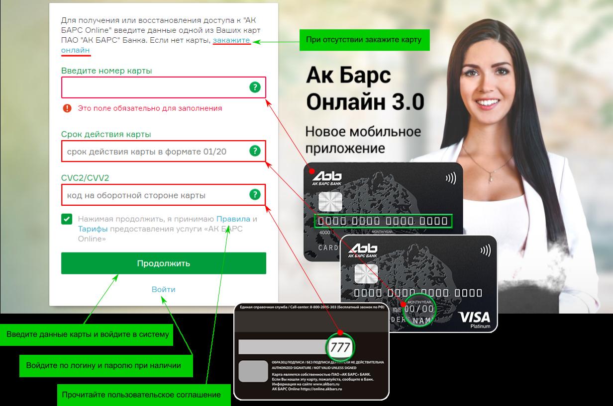 онлайн заявка на кредит в райффайзенбанк в туле